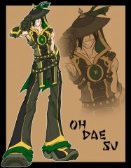 Oh Dae Su [Pathfinder / The Air Bender]